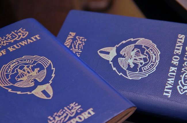 COMPLETE GUIDE TO OBTAIN KUWAIT VISA